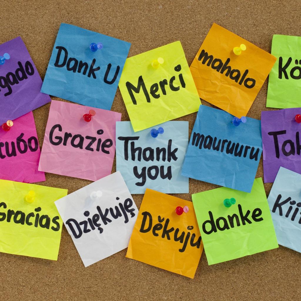 Открытки спасибо на разных языках, новогодними праздниками