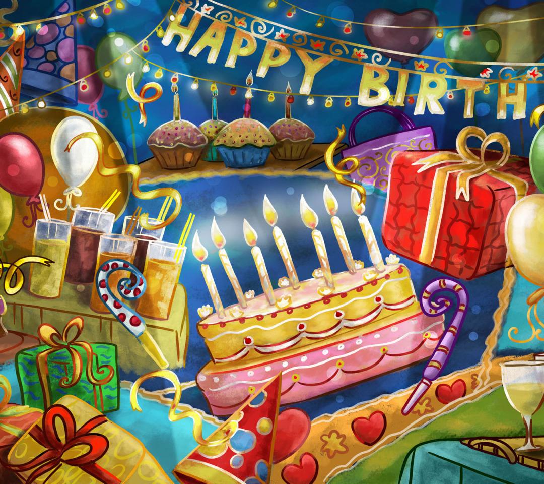 Открытка с днем рождения шары торт
