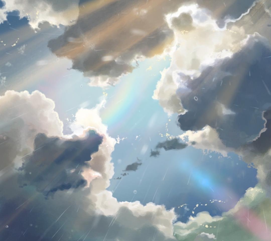 нарушение картинки фантастическое небо гиф событий арки