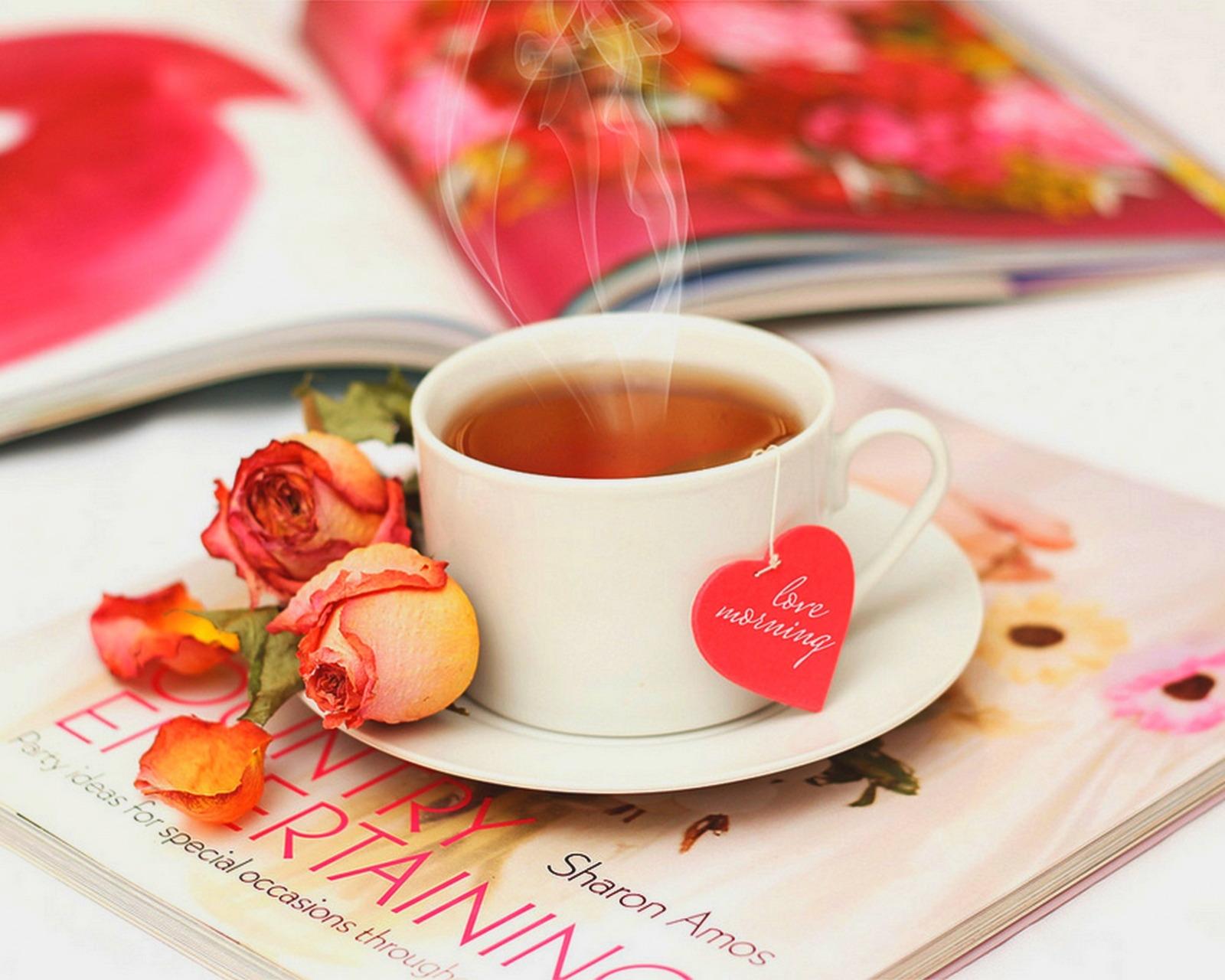 Днем, чашка кофе с добрым утром открытка