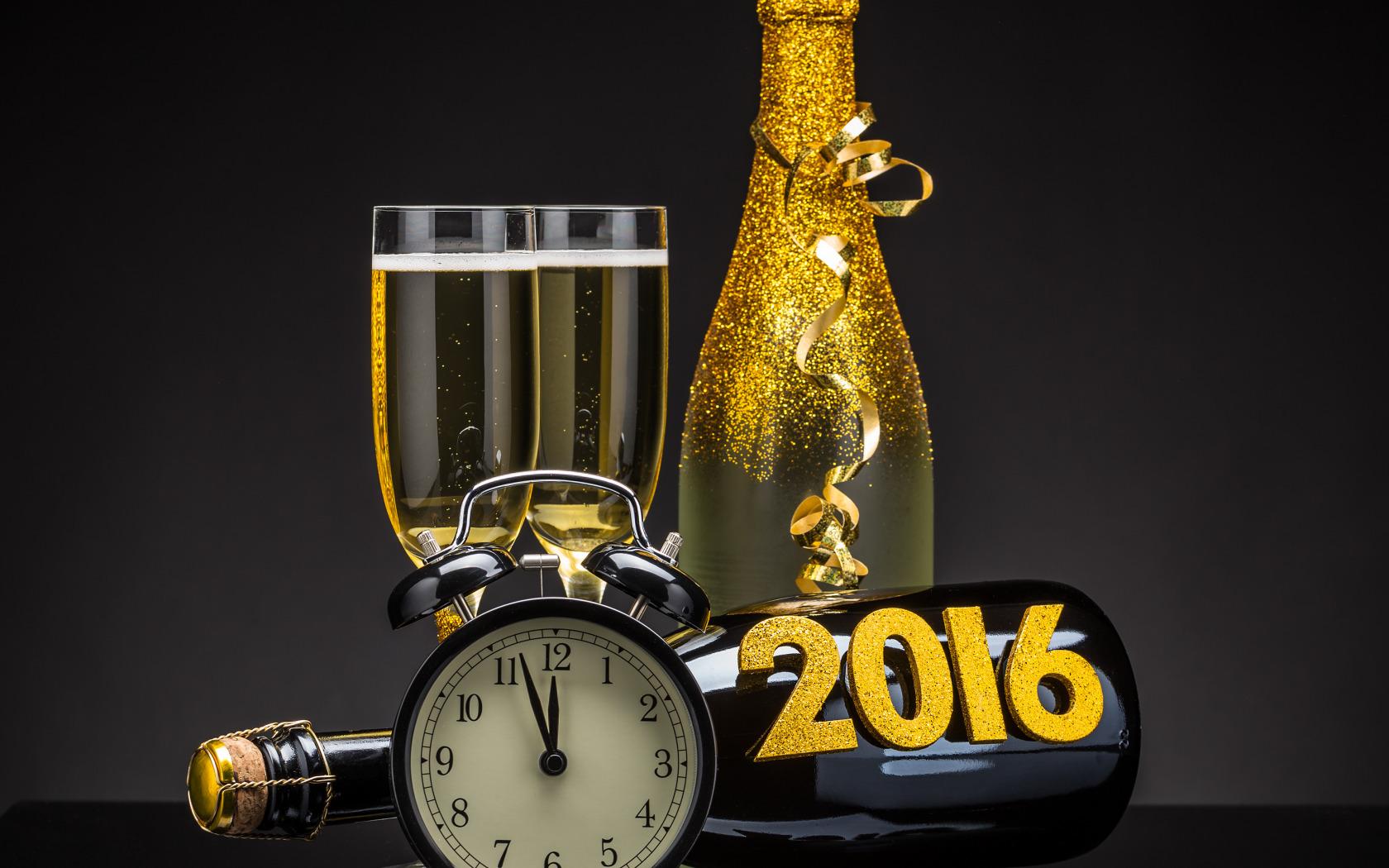 Открытка с новым 2016 годом для, рождение