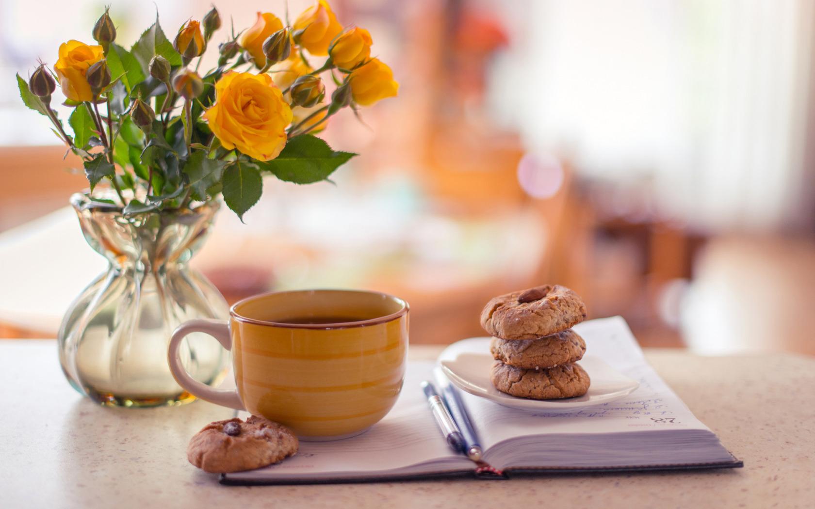 Открытка утро чай