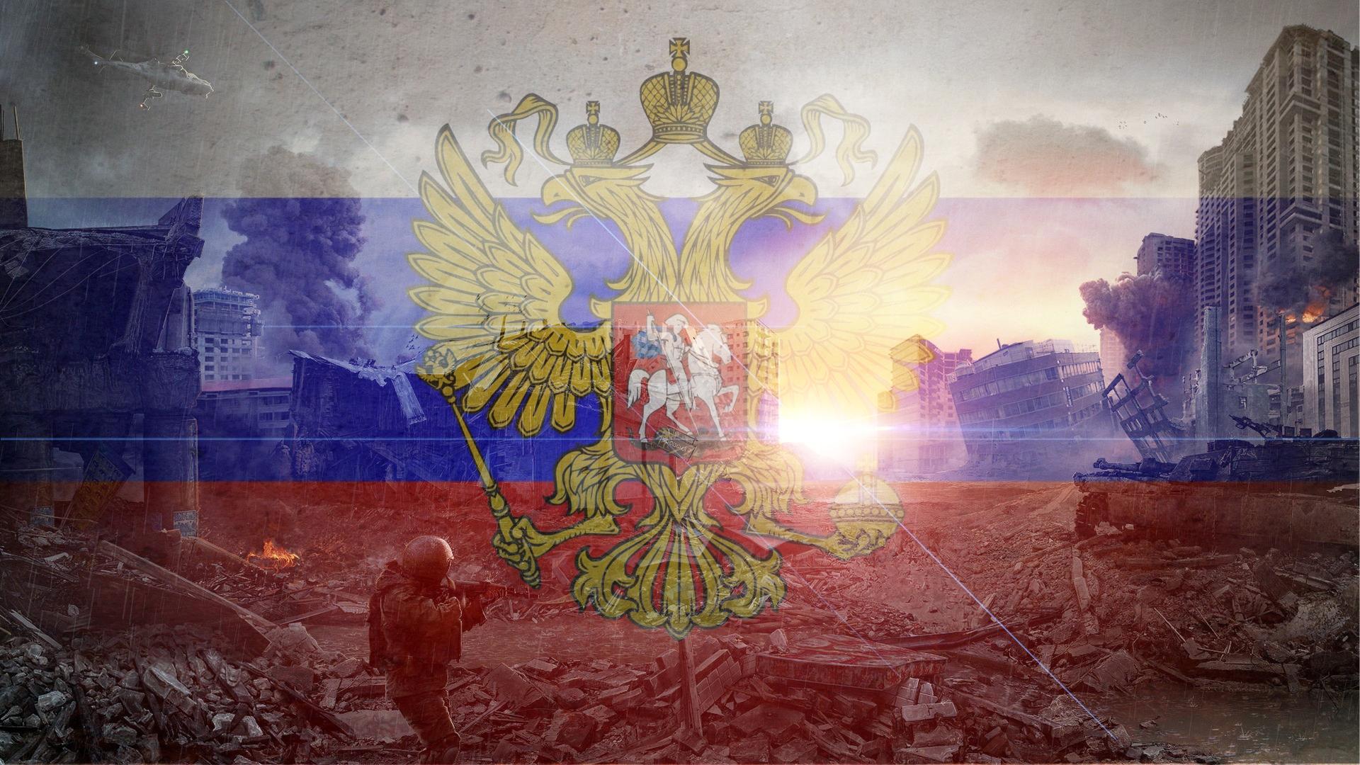 россия картинки красивые патриотичные ему