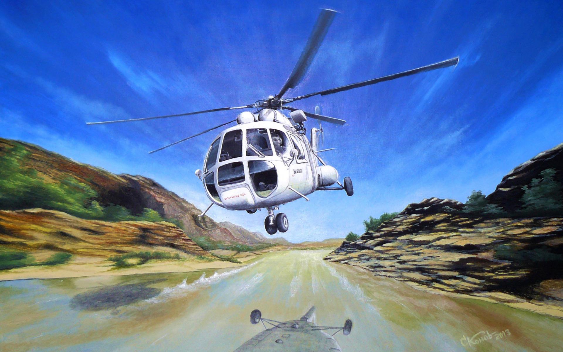 поздравления с днем авиации для вертолетчиков брама когда-то считались