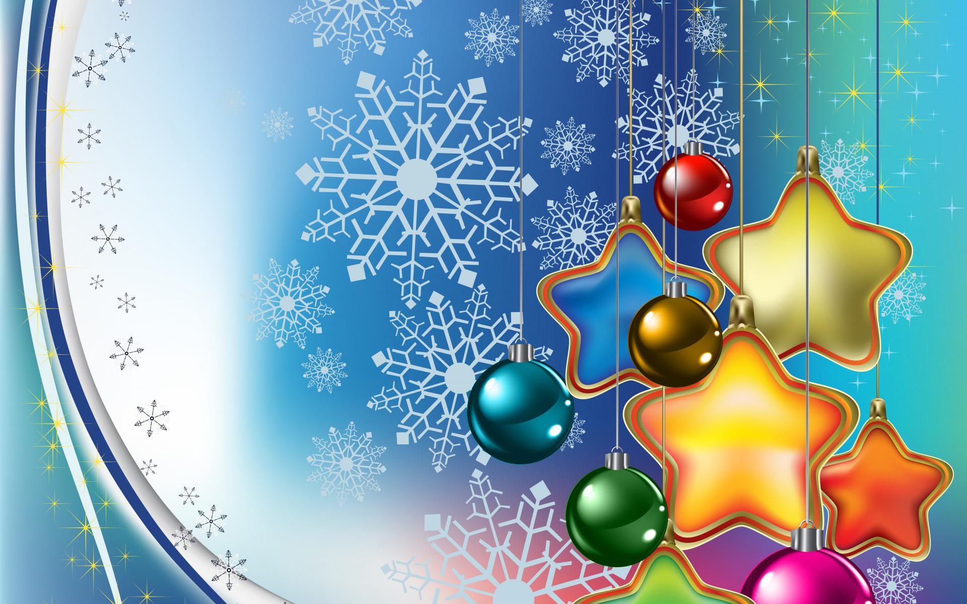 Картинки афиша открытка новогодняя