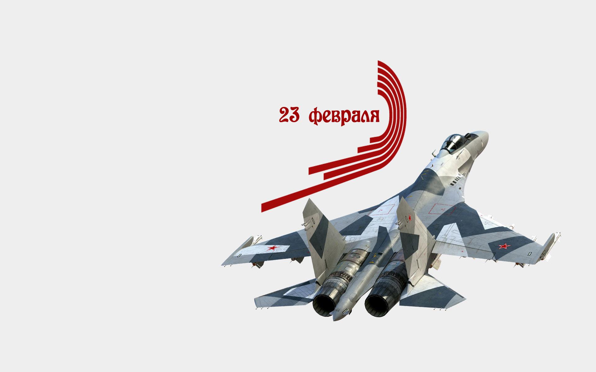 ❶Защитников отечества 35|Открытки с 23 февраля парню|Defender of the Fatherland Day - Wikipedia|Военно-спортивный праздник ко Дню защитника Отечества|}