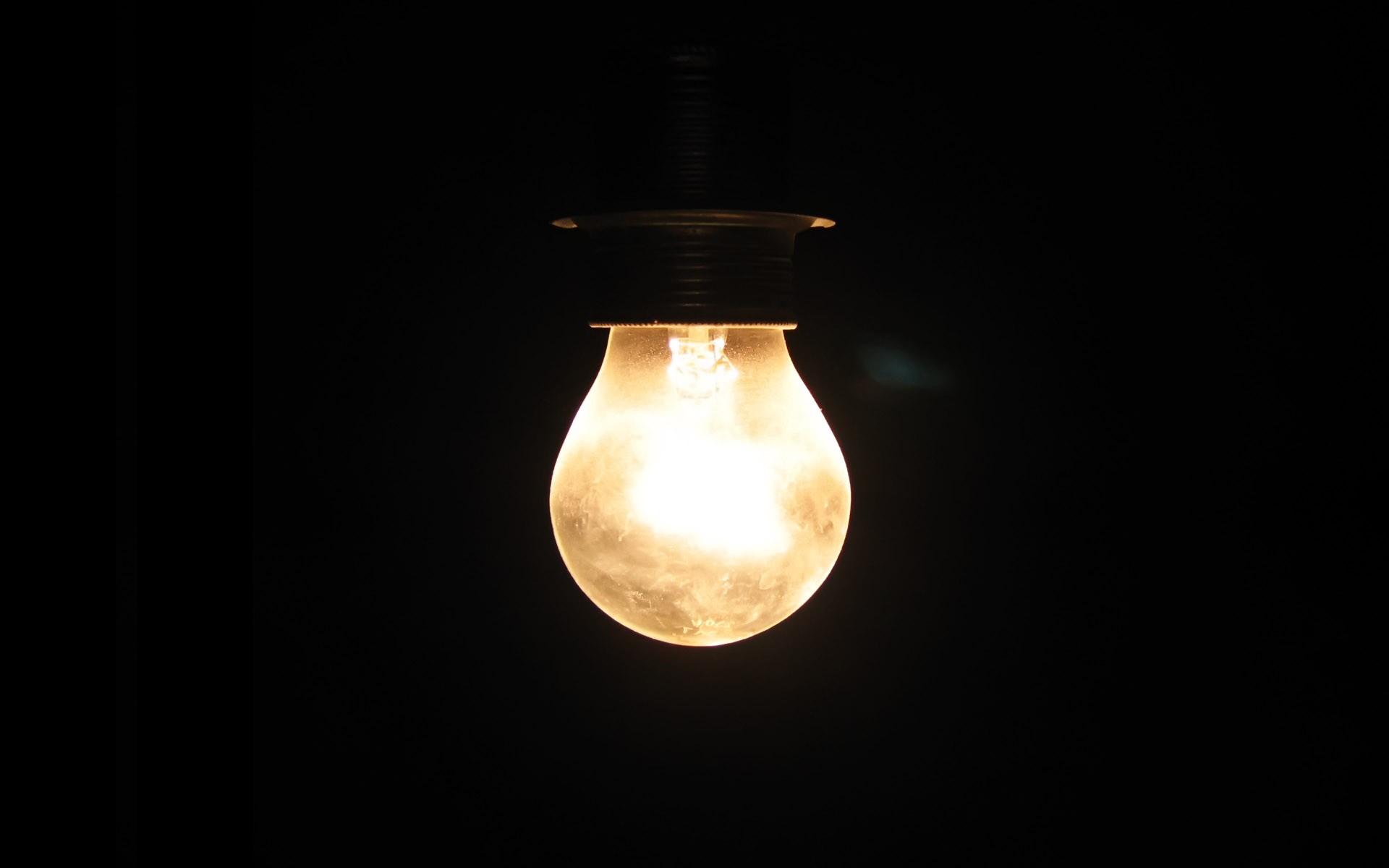 Лампа  № 2634910  скачать