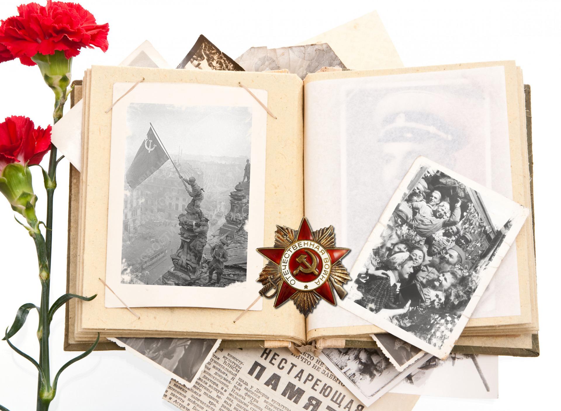 Открытку, открытки память о вов