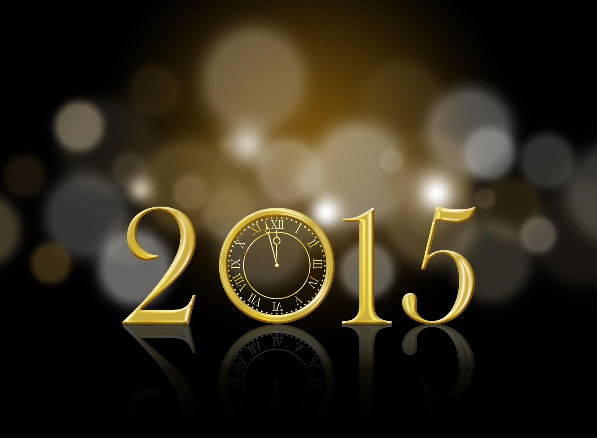 Картинки к 2015 году