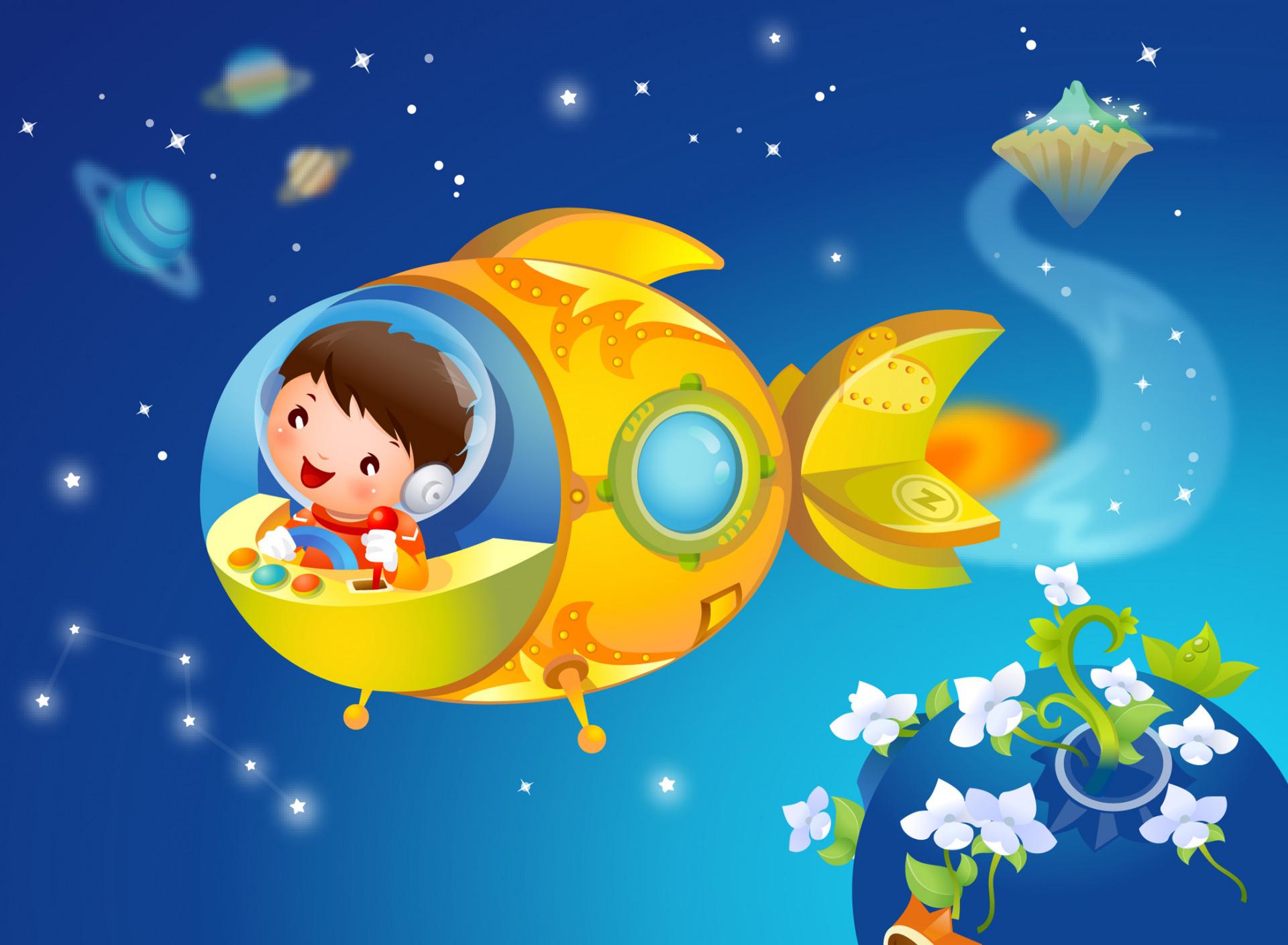 Космос детям в картинка