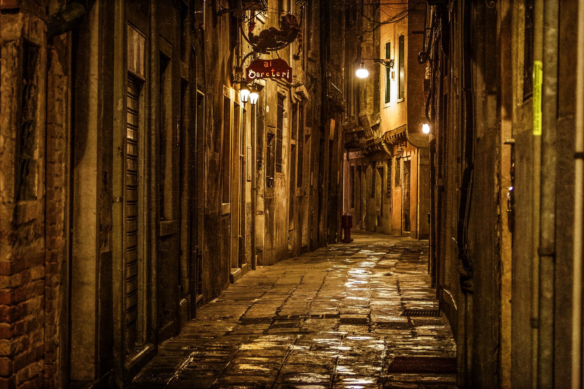 Франция дороги ночь фонари  № 2229349 бесплатно