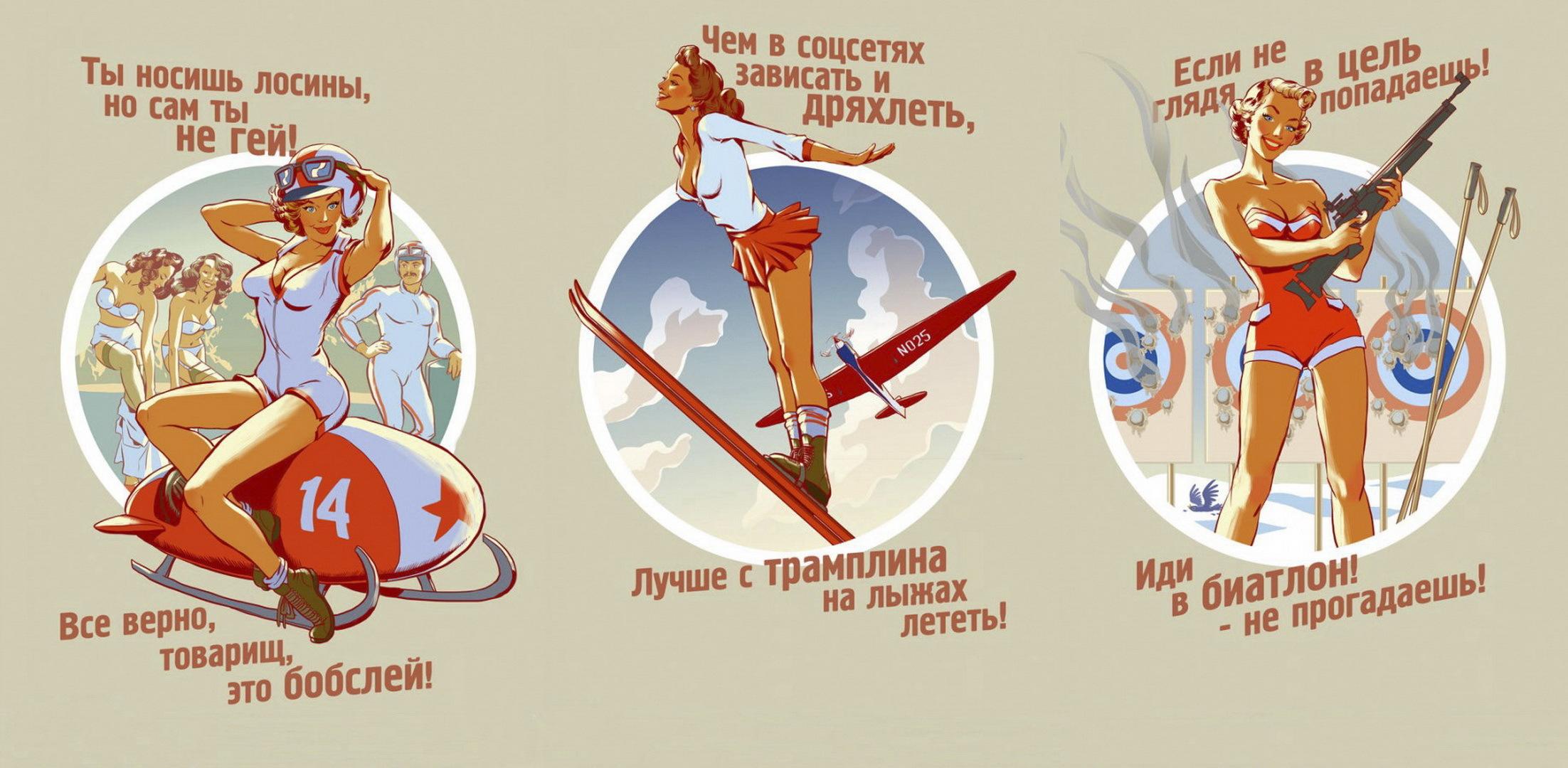 вот поздравления с юмором спортсмену видели тюнинг русских