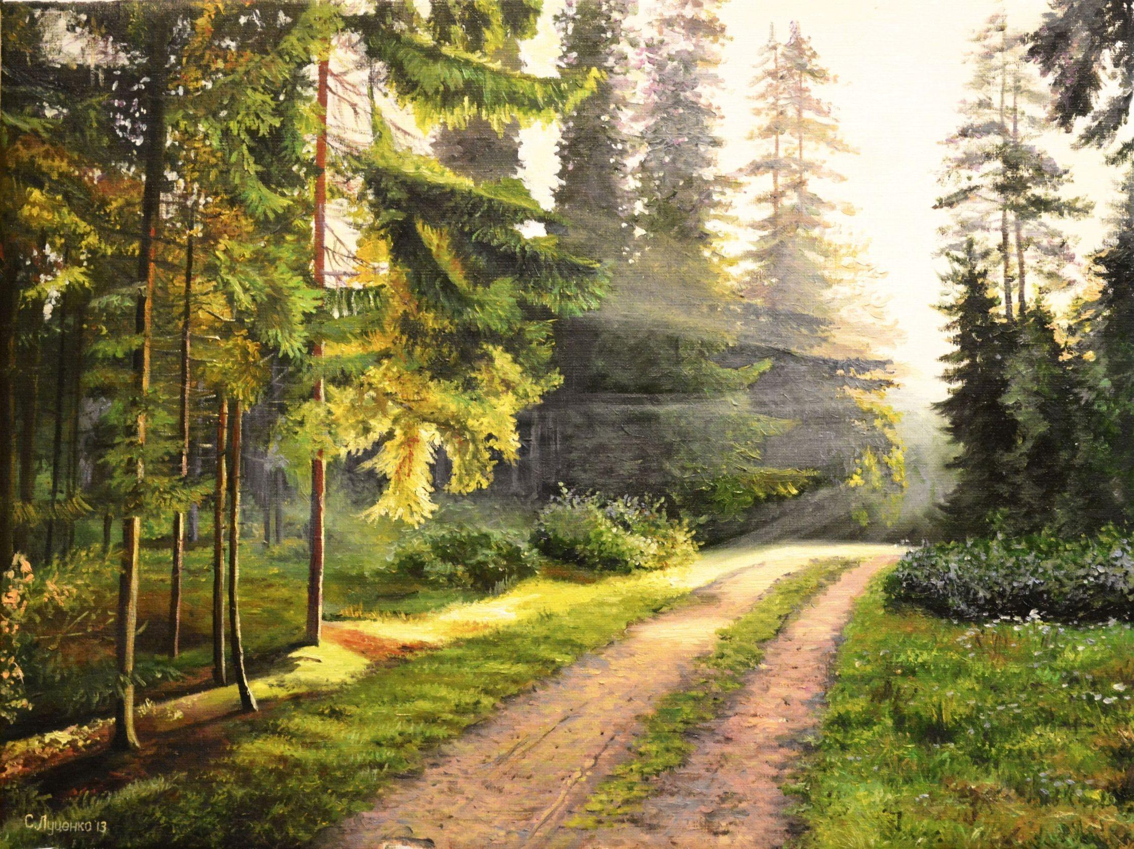 дорога в лесу в картинах художников груша