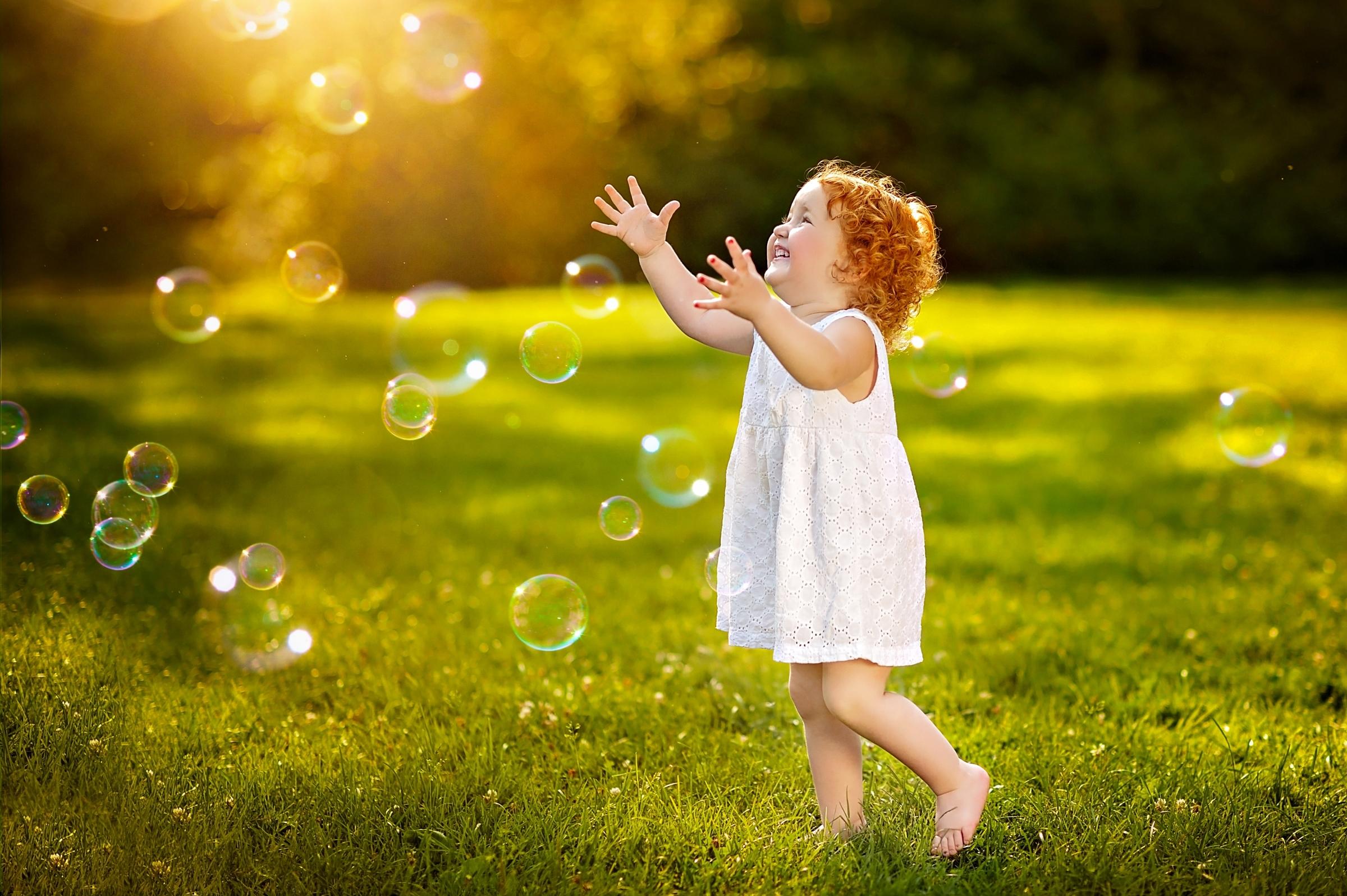 счастье маленькое и большое картинки сохранить временную версию