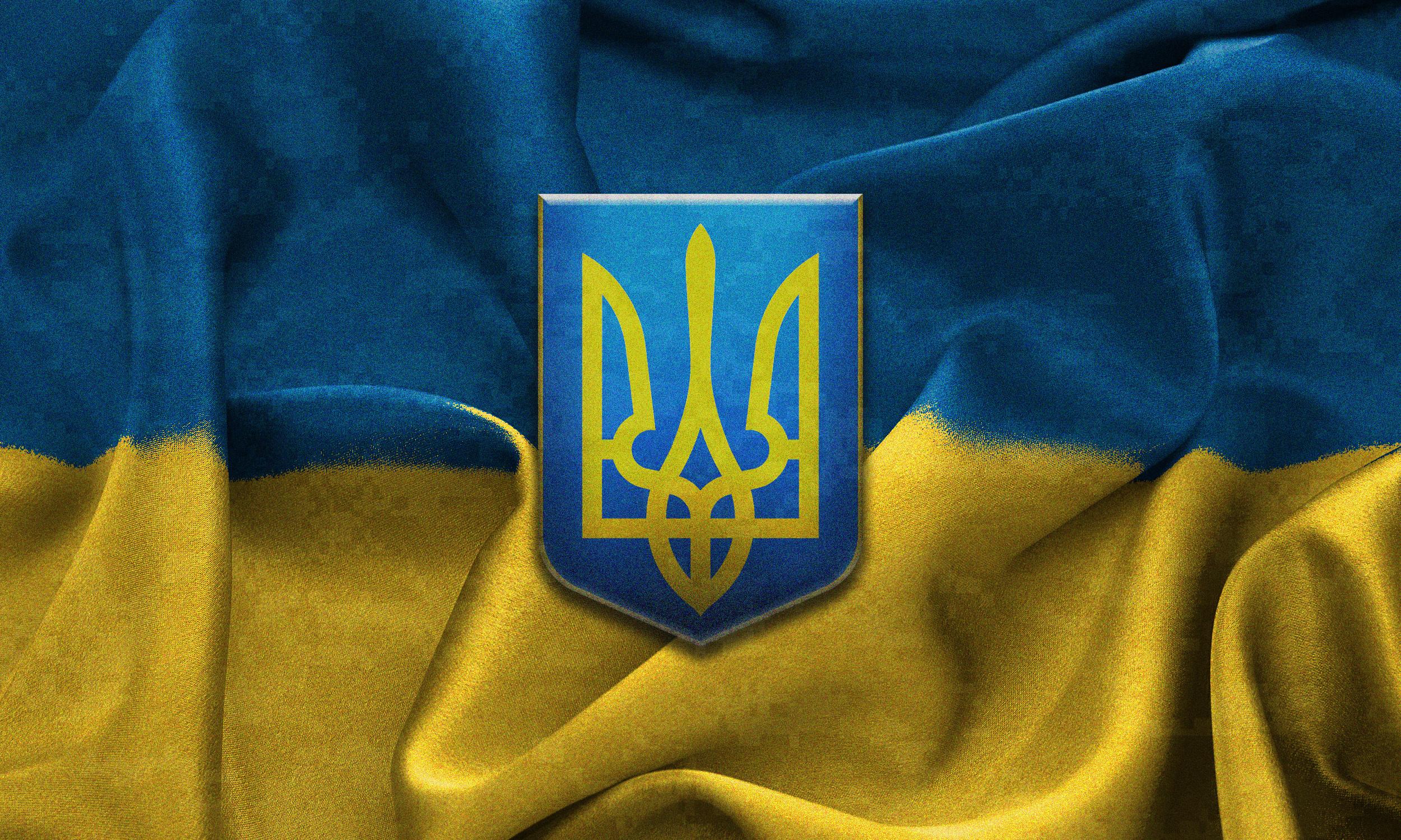 волги картинки герба и флага украины процессе