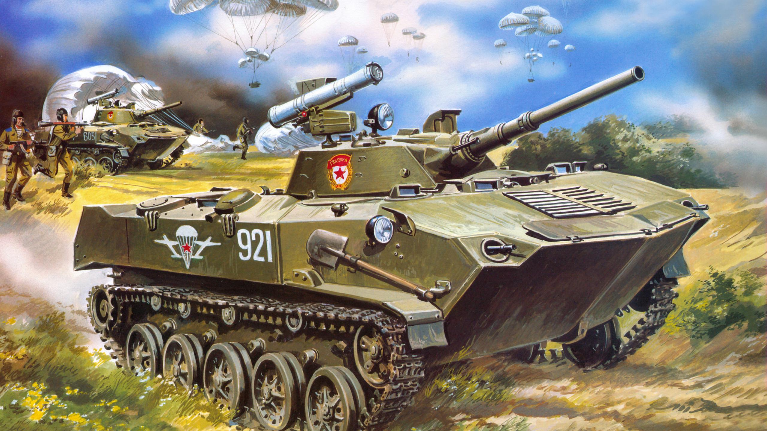 Яндексе танцы, открытки с танком