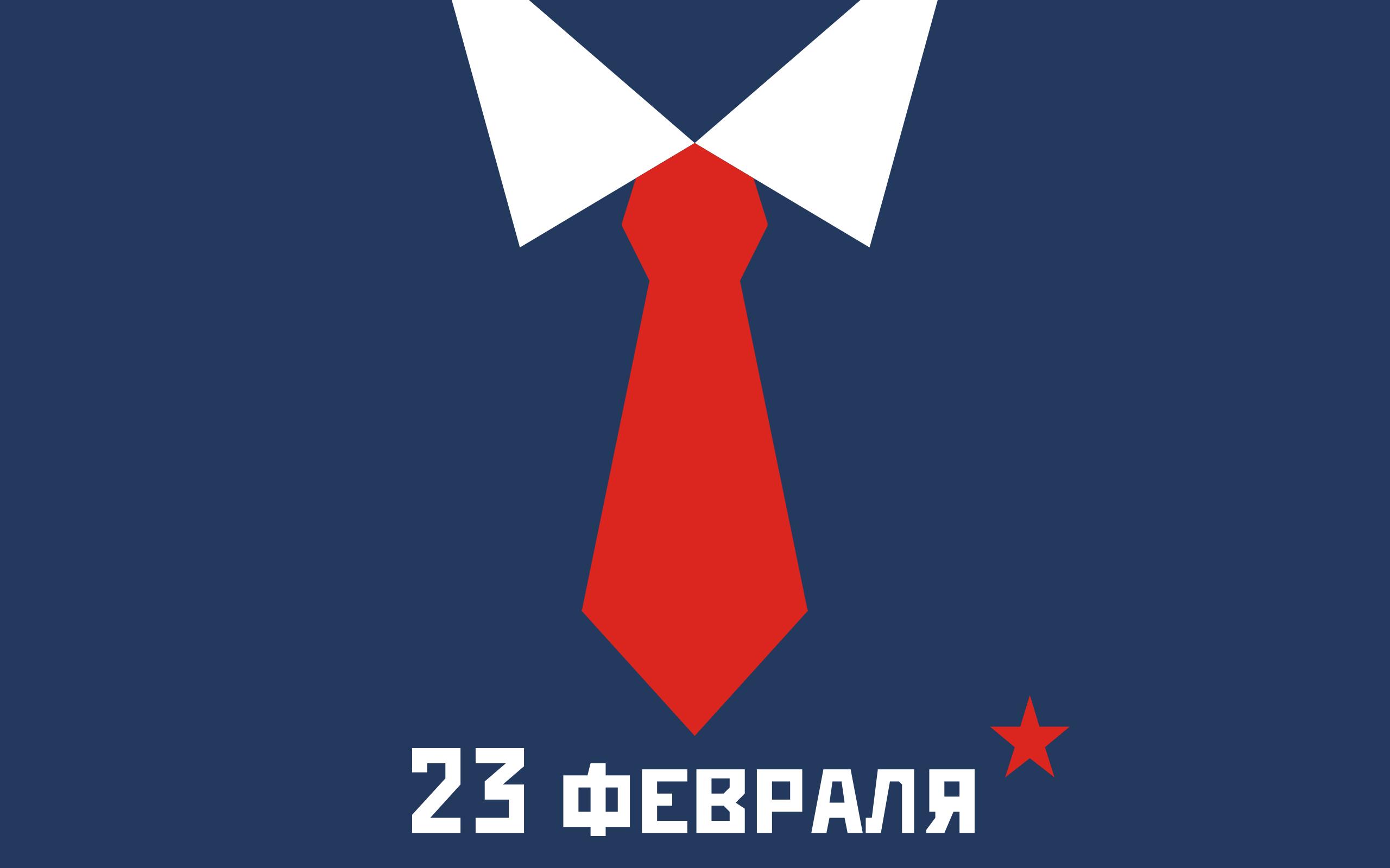 Праздник День рождения Красной армии имеет свою историю