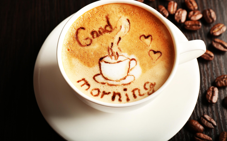 Елка рисунок, картинка с кофе доброе утро