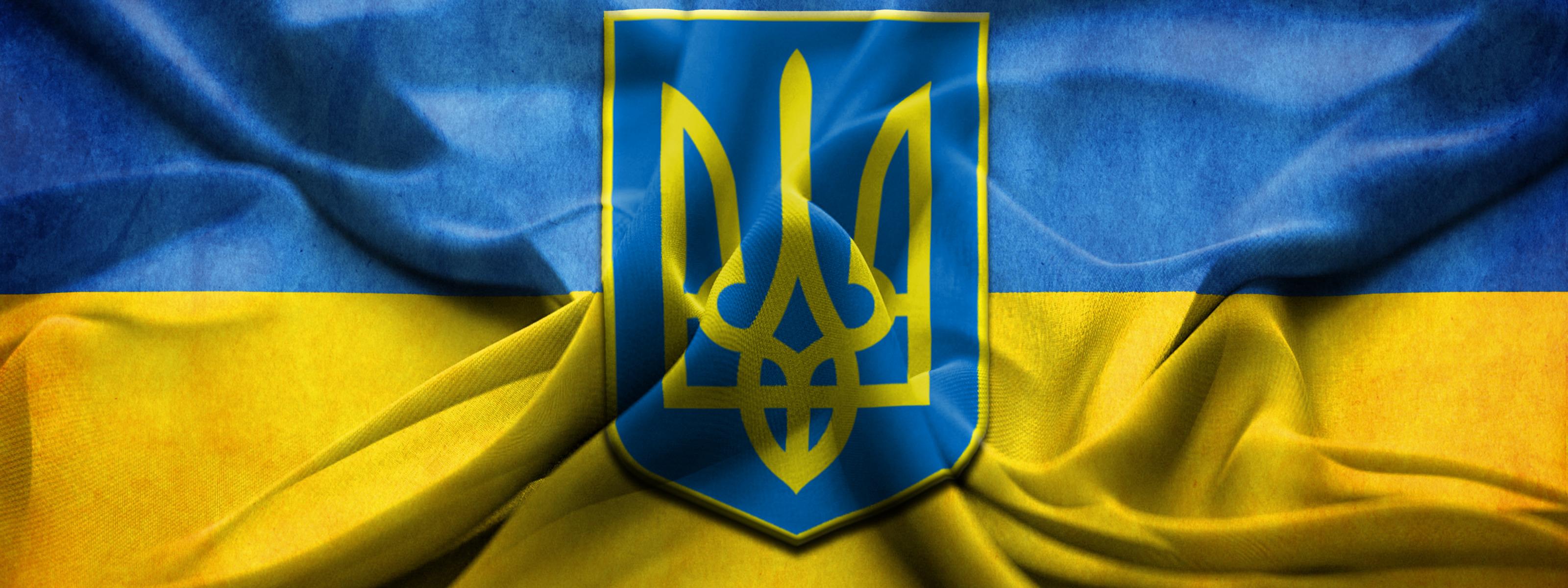 также картинка на фоне украинского флага размещает гостей ограниченными
