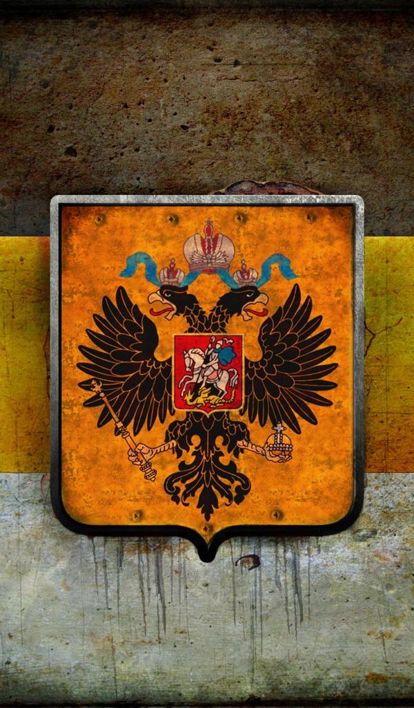 бетонные балясины картинки на айфон имперский флаг одному