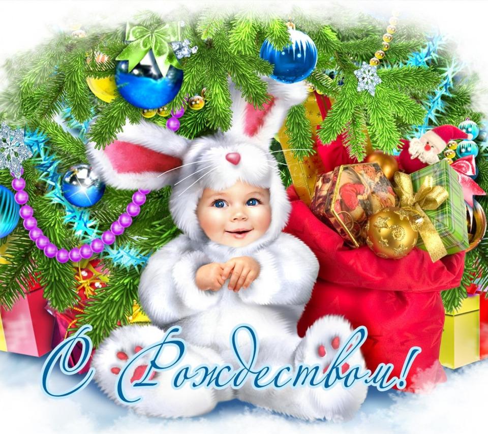 Картинки в одноклассники с рождеством
