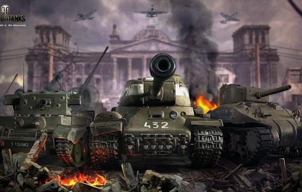 Картинка огонь, победа, дым, рисунок, арт, самолеты, руины, танки, ИС-2, Берлин, World of Tanks, M4 Sherman, …