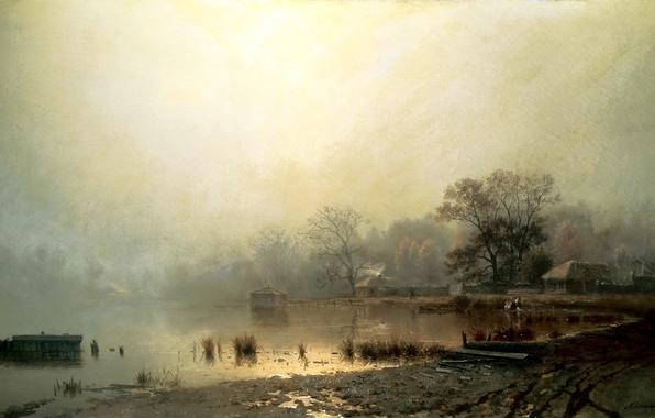 Картинка осень, вода, деревья, туман, берег, картина, живопись, Каменев
