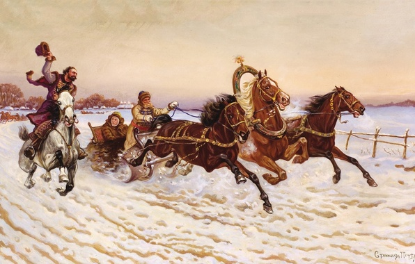 Картинка зима, поле, белый, пейзаж, люди, конь, зимний, картина, деревня, сани, тройка, урпяжка, Hunter Greeting a …