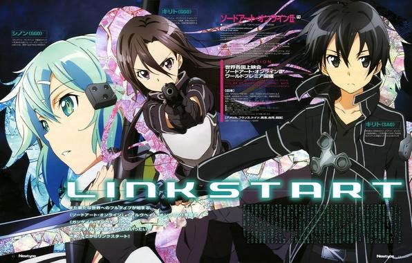 Картинка Sword Art Online, Kirito, Kirigaya Kazuto, Sinon (GGO)