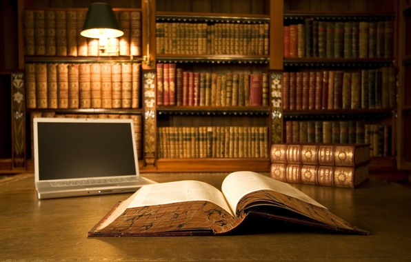 Картинка книги, лампа, ноутбук, библиотека, страницы