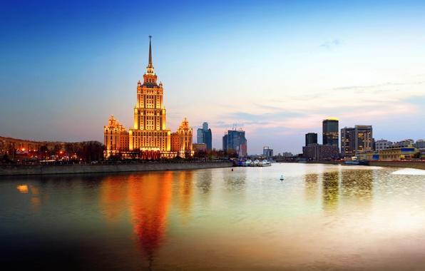 Картинка city, город, Москва, Russia, Moscow