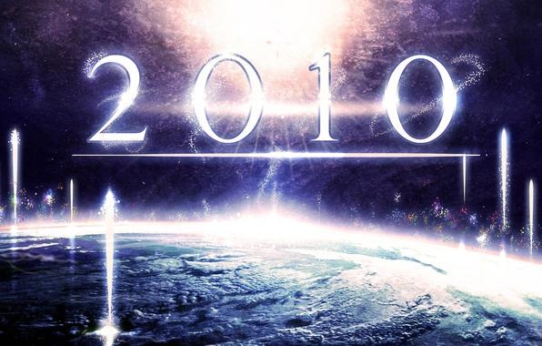 Картинка вселенная, планета, салют, Новый год, 2010