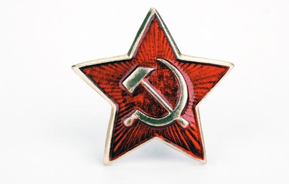 Картинка звезда, день победы, СССР, серп и молот