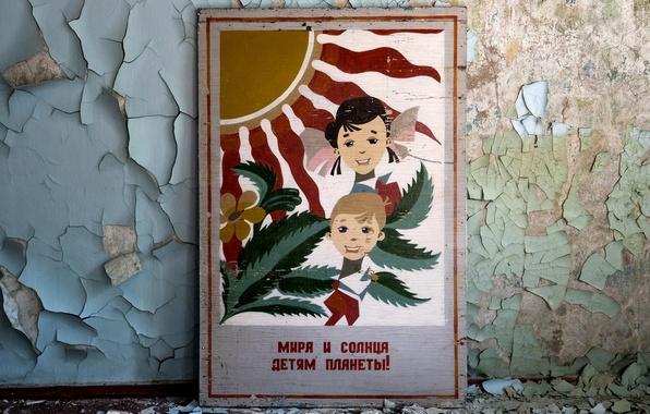 Картинка фон, стена, плакат