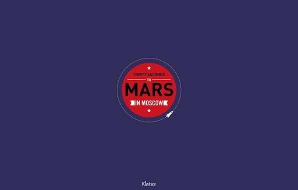 Картинка музыка, рок, Джаред Лето, 30 Seconds to Mars, Jared Leto, 30 секунд до Марса