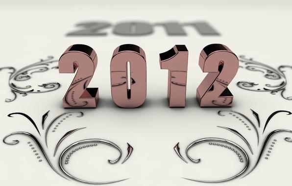 Картинка 2012, Праздник, год, Новый, С Новым годом!
