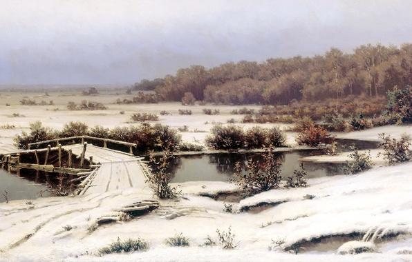 Картинка холод, лес, небо, вода, деревья, пейзаж, мост, берег, картина, речка, живопись, холст, кусты, первый снег, …