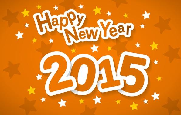 Картинка Новый Год, Happy New Year, 2015
