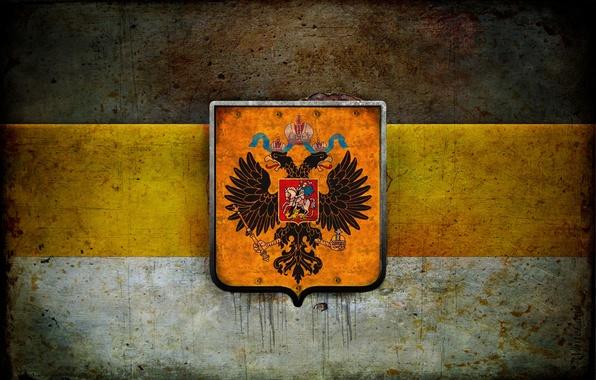 Картинка Флаг, Империя, триколор