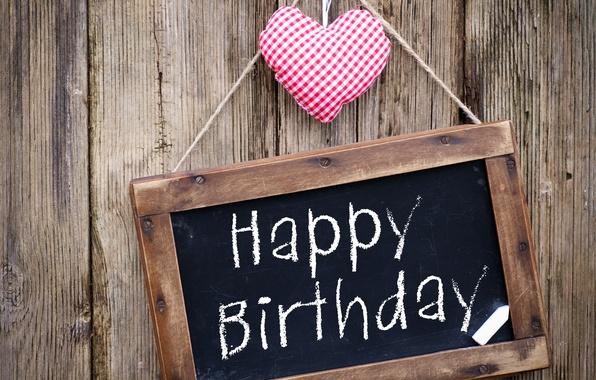 Картинка love, happy, heart, wood, holiday, birthday, congratulations