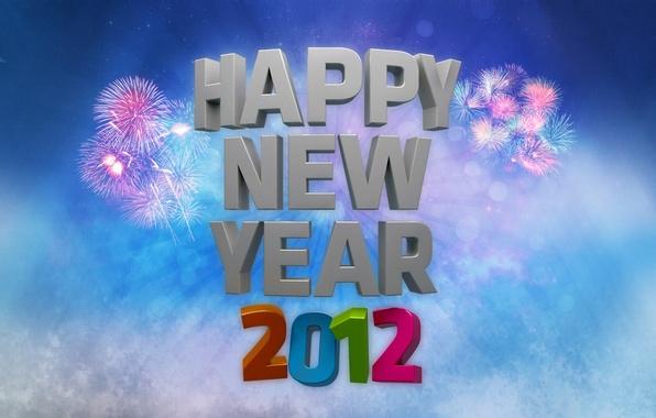 Картинка 2012, happy, год, новый, new, year