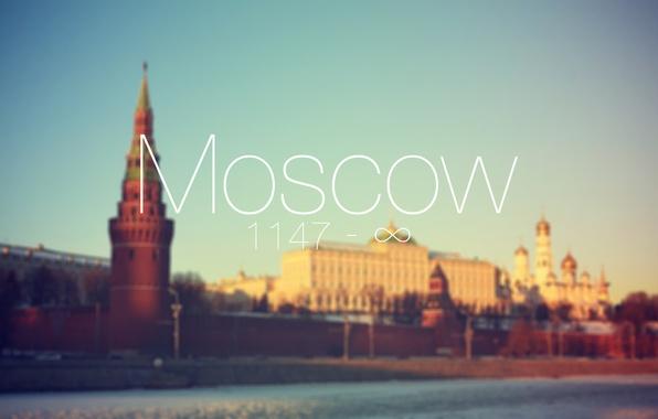 Картинка city, город, Москва, Россия, Russia, Moscow, Moscow city