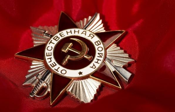 Картинка красный, 9мая, день победы, награды, Орден Отечественной войны
