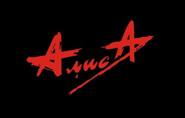 Картинка музыка, фон, обои, группа, лого, Rock, легенда, Русский рок, АлисА, красное на чёрном