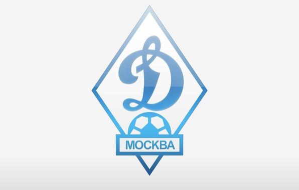 Картинка футбол, спорт, игра, мяч, Москва, Динамо