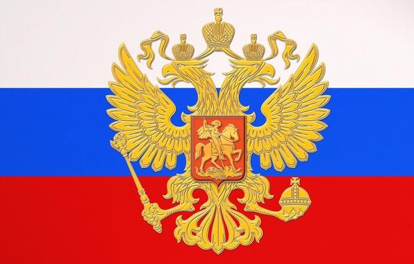 Картинка Флаг, Триколор, Герб, Россия