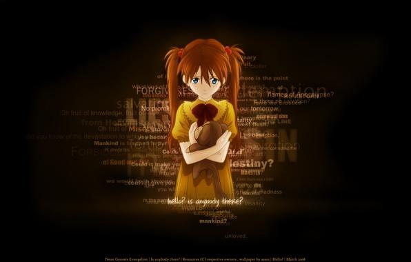Картинка одиночество, игрушка, девочка, hello ? is anybody there?