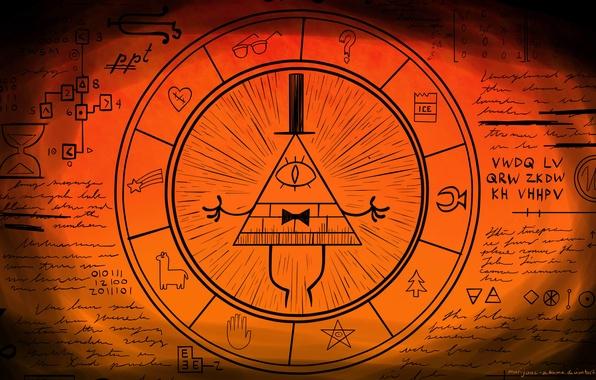 Картинка Gravity Falls, Bill Cipher, Гравити Фолз, Билл Шифр, Помни! Реальность — иллюзия, вселенная — голограмма, …