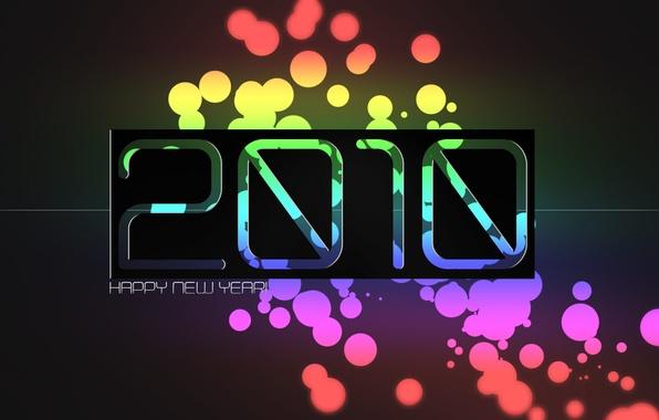 Картинка Новый год, кружки, 2010, разноцветные