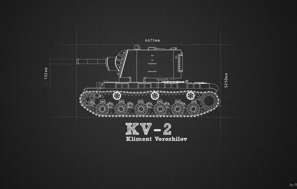 Картинка информация, минимализм, танк, тяжелый, советский, КВ-2, Климент Ворошилов